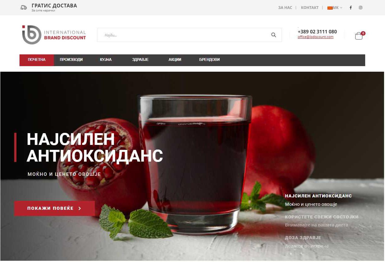 ibd-lobohouse-online-shop